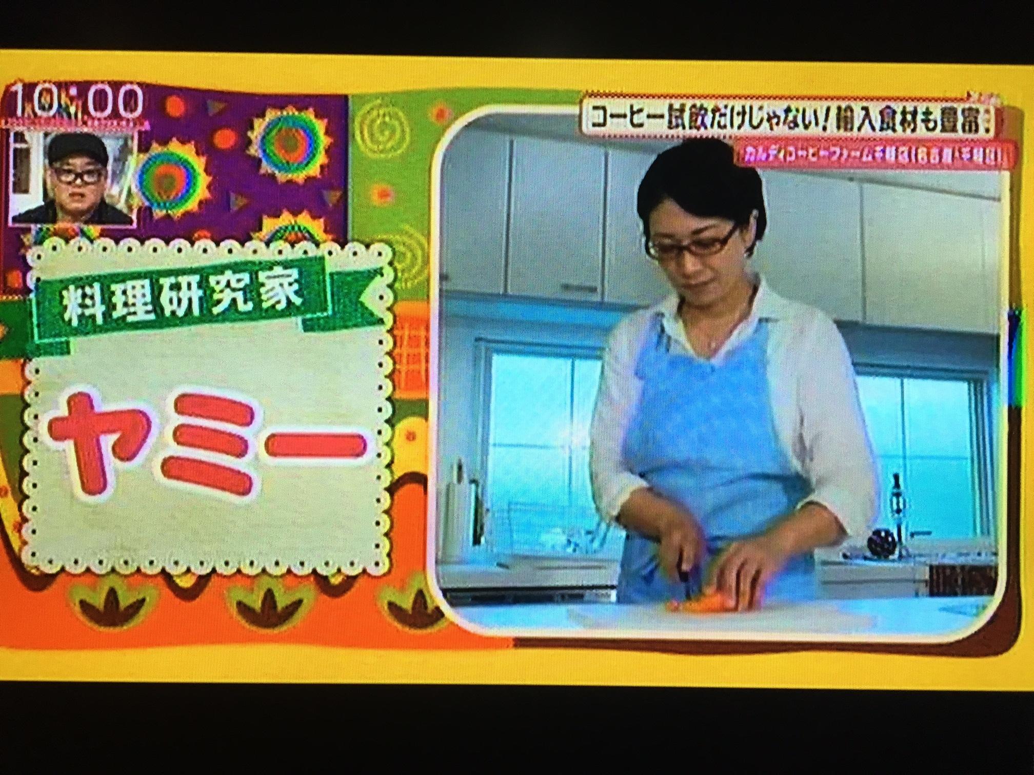 ヤミー:8/28放送 東海テレビ放送「スイッチ!」に出演しました