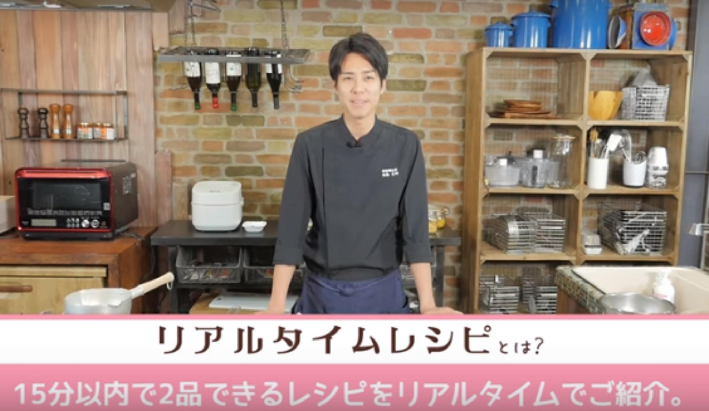 高橋善郎:アルファアーキテクト株式会社様 ライフシアター出演 15分2品リアルタイムレシピ パート14