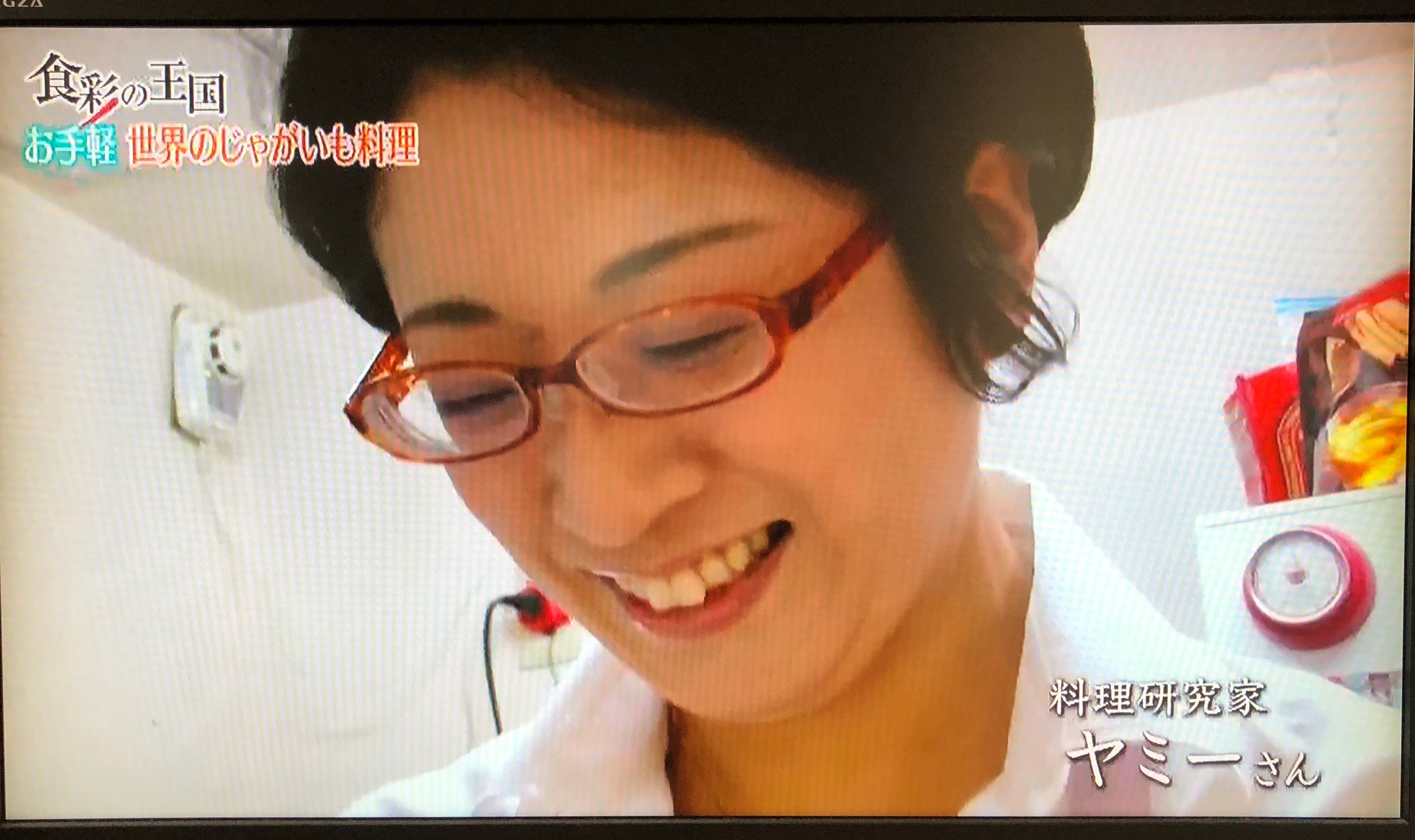 ヤミー:5/19 テレビ朝日「 食彩の王国」に出演しました!