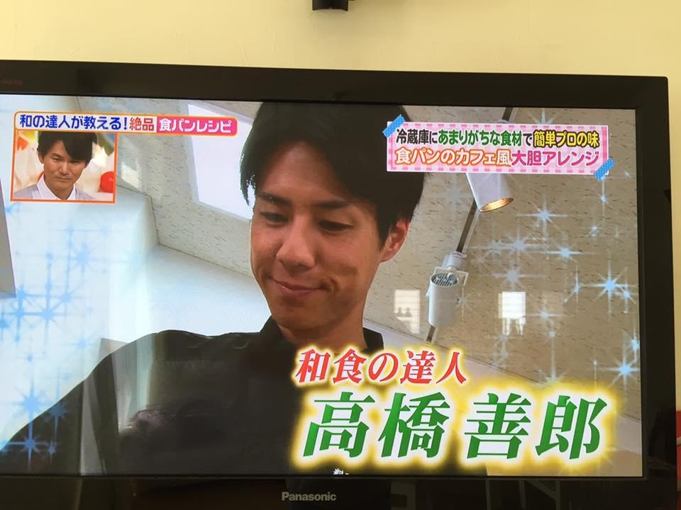 高橋善郎:日本テレビさま ヒルナンデス!「食パンのカフェ風アレンジレシピ」ご紹介