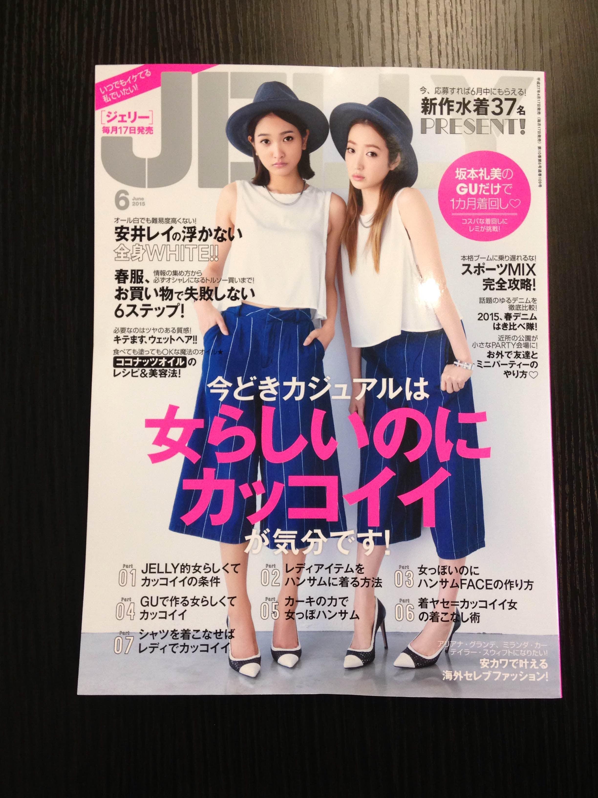 高橋善郎:株式会社ぶんか社様『JELLY 6月号』(4/17発売)で料理監修をしました!