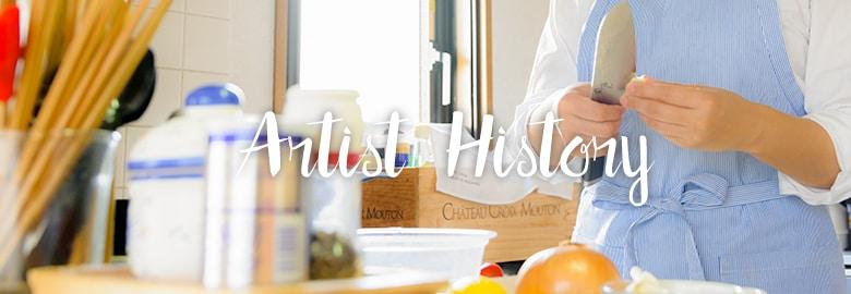 Artist History