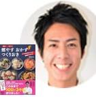 6/2(金) 高橋善郎の「燃やすおかず つくりおき(学研プラス)」出版記念イベント開催!