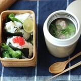 【PR】寒い日にぴったり!体が温まる具だくさんスープジャー弁当の作り方