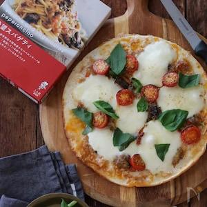 イワシと香味野菜でピリッと!風味豊かな「絶望ピザ。」