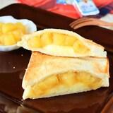 アツアツ♪クリームチーズとりんごのホットサンド
