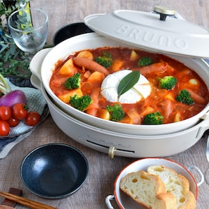 BRUNOで、もっと料理が好きになる。