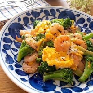 いつもの炒めものをもっとおいしく!えびとブロッコリーとふわふわ卵のオイマヨソテー