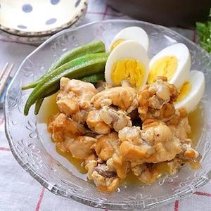 りんごジュースがポイント!マルチ圧力クッカーで作る「鶏手羽元のさっぱり煮」