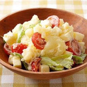 おいしい北海道産の野菜「きたやさい」でつくる!チーズポテトサラダ
