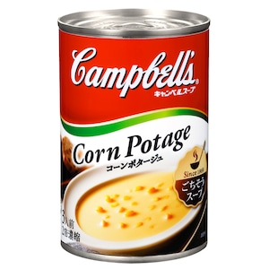 【PR】いつものごはんにも、おもてなしにも。キャンベル缶レシピ集