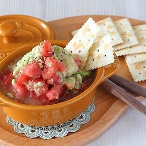 【PR】フリーザーバッグでらくちん!「ワカモレ(アボカドのトマトマリネ)」