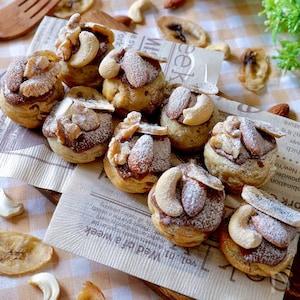 もちもち食感!バナナ×チョコレート×ナッツの『うどんdeロリポップケーキ』