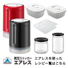 多田プラスチック工業株式会社
