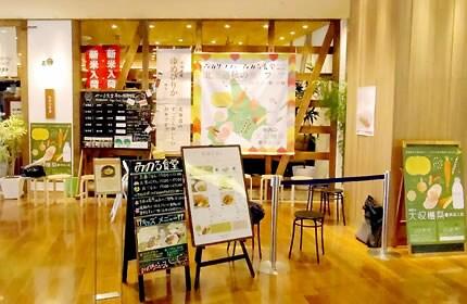銀座三越9階「みのる食堂」昨年フェア実施時の様子