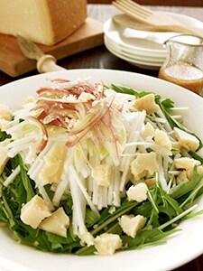 香味野菜とパルミジャーノ・レッジャーノのみそ風味サラダ