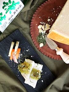白身魚のグリル 緑茶と味噌のチーズソース仕立て