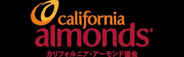 カリフォルニア アーモンド協会