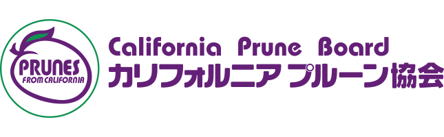 カリフォルニア プルーン協会