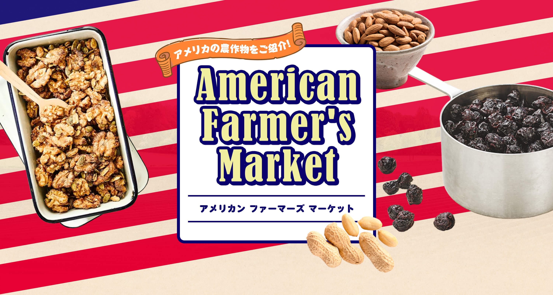 American Farmer's Market
