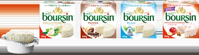 Bursin ブルサン フランス発祥のフレッシュフレーバーチーズ