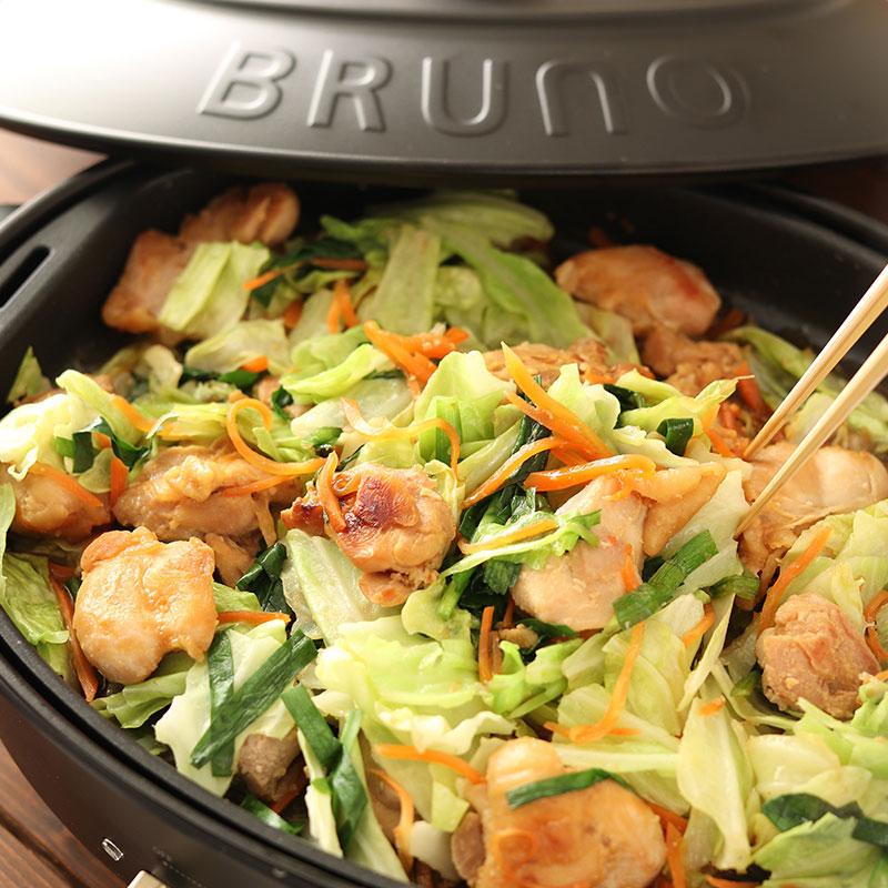 BRUNOでスピードご飯♪Yuuさんのラクうまレシピ