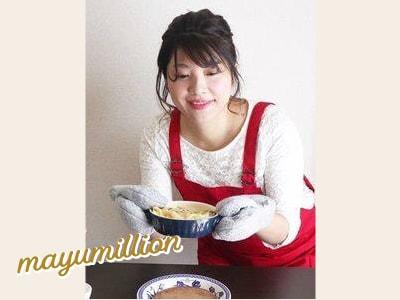 mayumillion