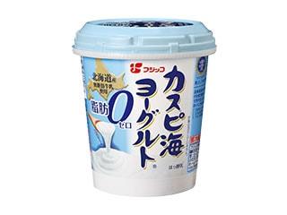 カスピ海ヨーグルト脂肪ゼロ