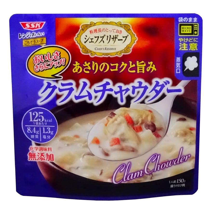 シェフズリザーブ レンジでおいしい!ごちそうスープ クラムチャウダー