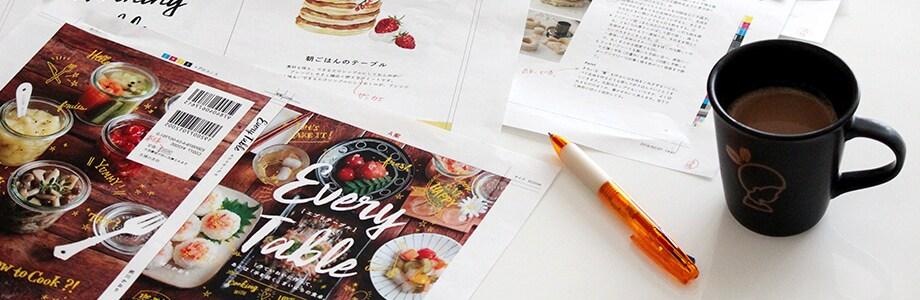 レシピ本だけど、レシピだけじゃない。そんな本を作りたかった。