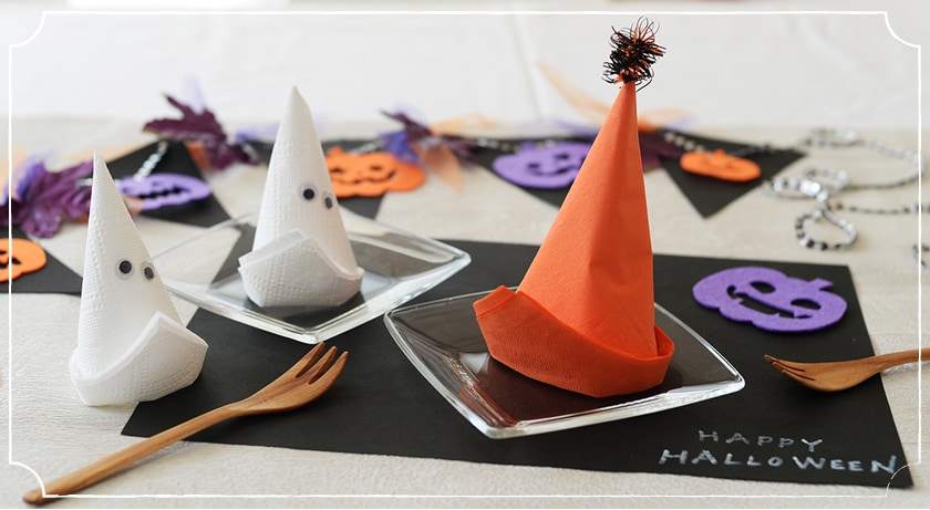 ハロウィンのとんがり帽のナプキン