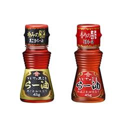 らー油/黒ごまらー油