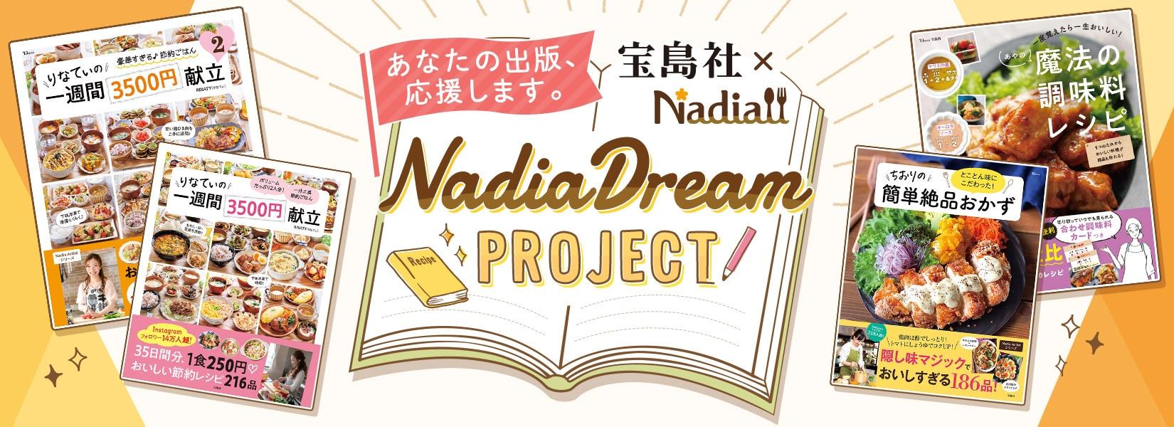 Nadia Dream Project