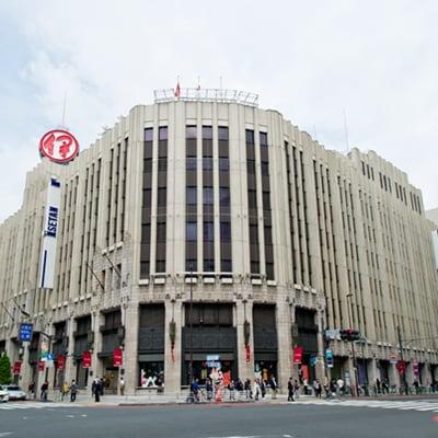 伊勢丹新宿店本館