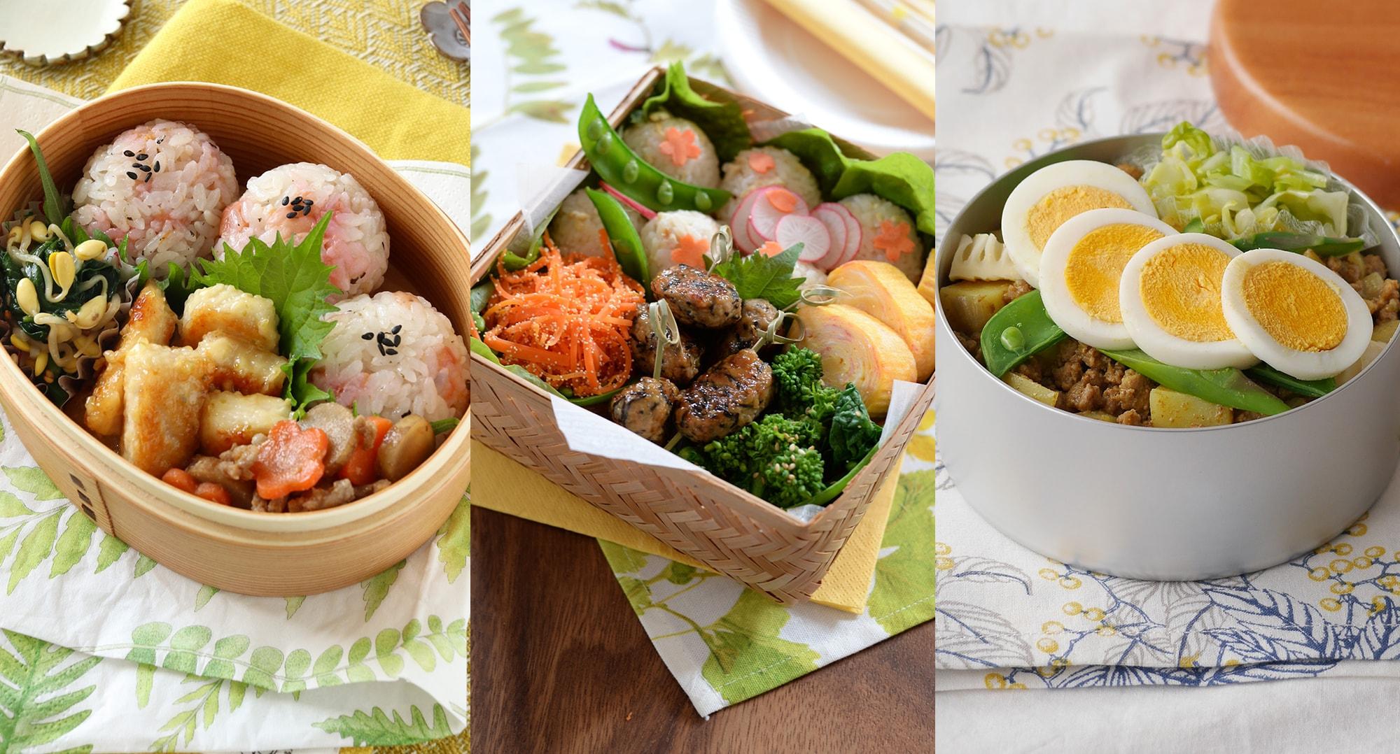 作り置きも上手に活用!華やかお花見弁当&毎日の簡単弁当レシピ
