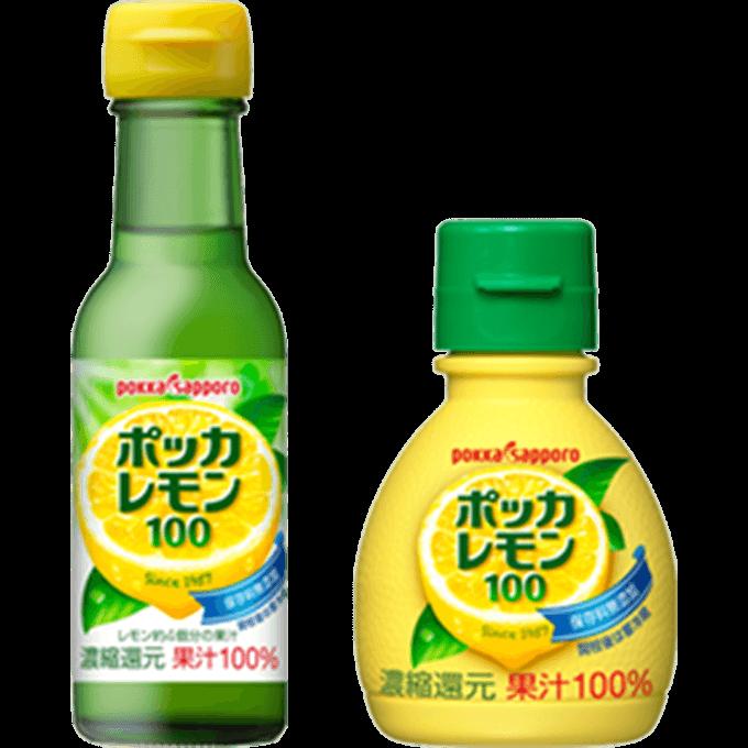 ポッカレモン100