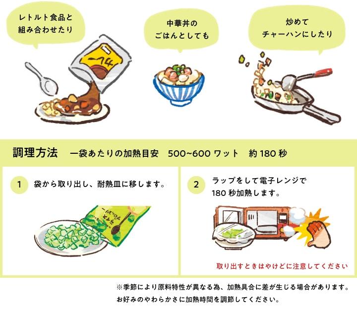 ライスカリフラワー ライスブロッコリー 調理方法
