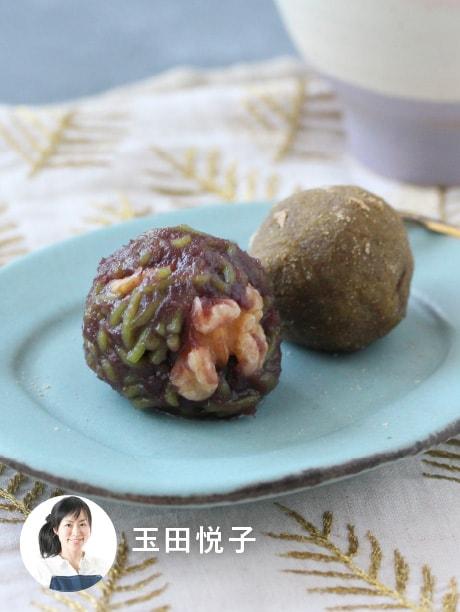 茶そばとクルミのあんこ玉~子どもと作れる和菓子~