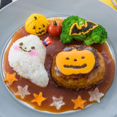 ハロウィンのキャラクターが集合!照り焼き豆腐ハンバーグプレート