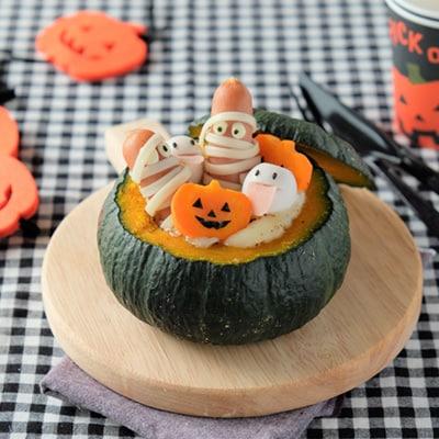豆腐で作ったクリームソースでさっぱりおいしく!丸ごとかぼちゃのハロウィングラタン