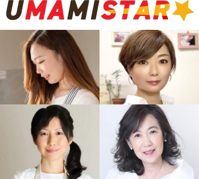 UMAMI STAR(うま味スター)とは?