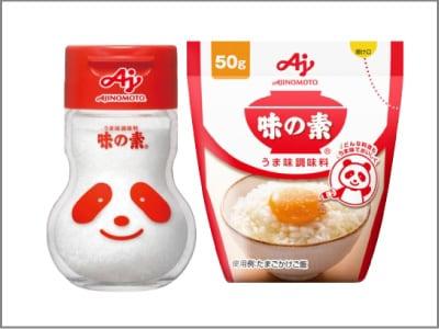 うま味調味料「味の素®」