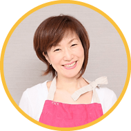 島田まき - 料理研究家