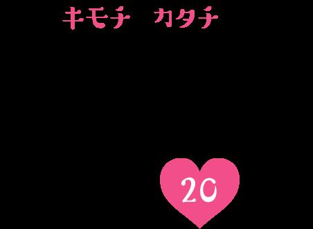 キモチをカタチに!大切な人に贈るバレンタインチョコ厳選20