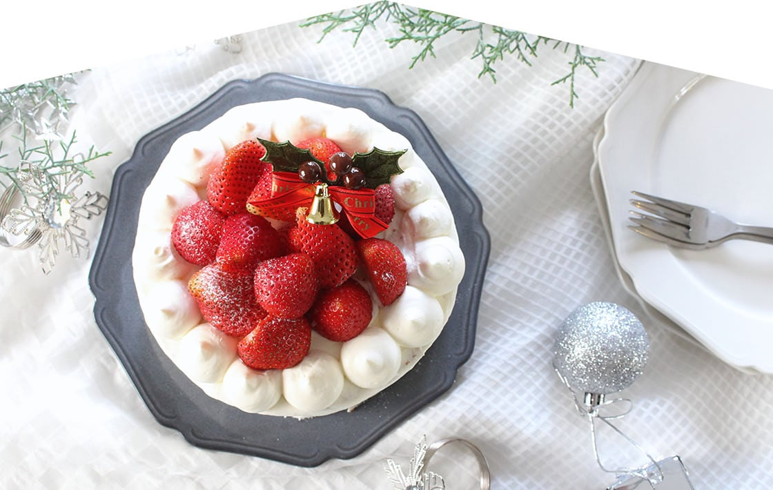 OUCHI de christmas 〜今年はおうちでちょっと特別なクリスマス〜