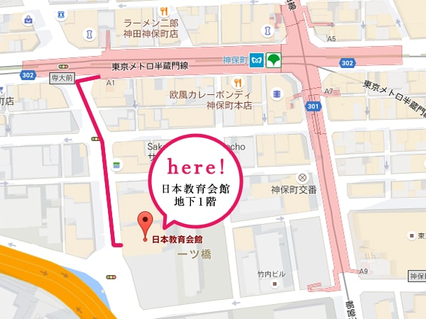 未来食堂地図