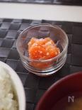 サーモンの醤油麹漬