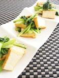 小松菜と厚揚げの辛子醤油