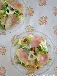 冬野菜と生ハムのゆず胡椒サラダ