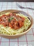 トマトたっぷり ミートソーススパゲティ